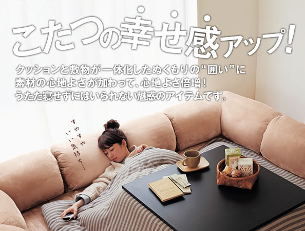 ベルメゾン(千趣会) 売れ筋ランキング 2014年10月