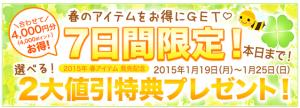 image_20150125_1