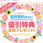 image_20150129_1