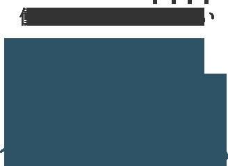 ベルメゾン 500円クーポン(キャンペーン)番号 2015年3月