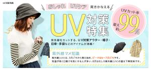 セシール キャンペーン(クーポン)番号 700ポイント 2015年5月 締め切り迫る!!